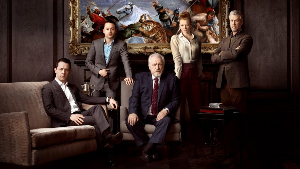 Succession série HBO Emmy 2020